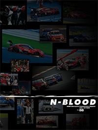 N-BLOOD Vol.88