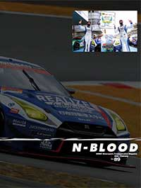 N-BLOOD Vol.89